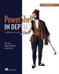 PowerShell in Depth Free Ebook