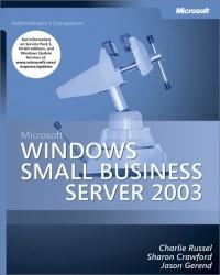 Microsoft Windows Small Business Server 2003 Free Ebook